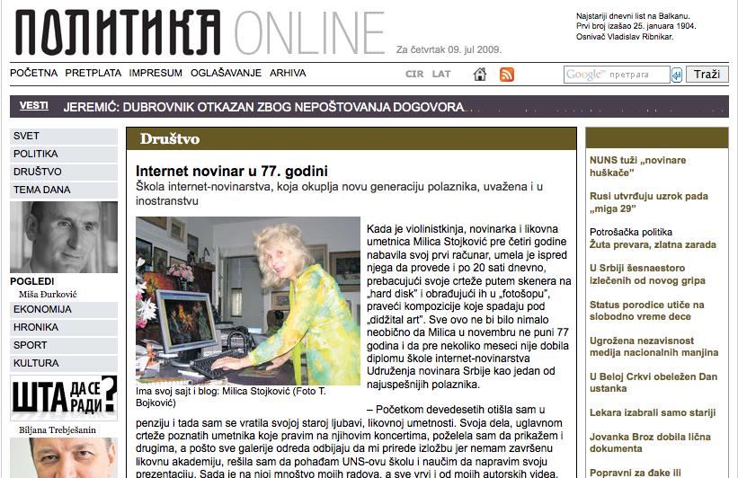 serbianwebjournalismthumbnail