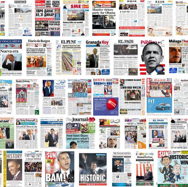 obamamedia.jpg