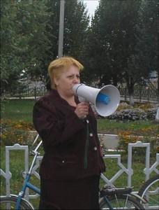 Ms. Valentina Gayvoronovska