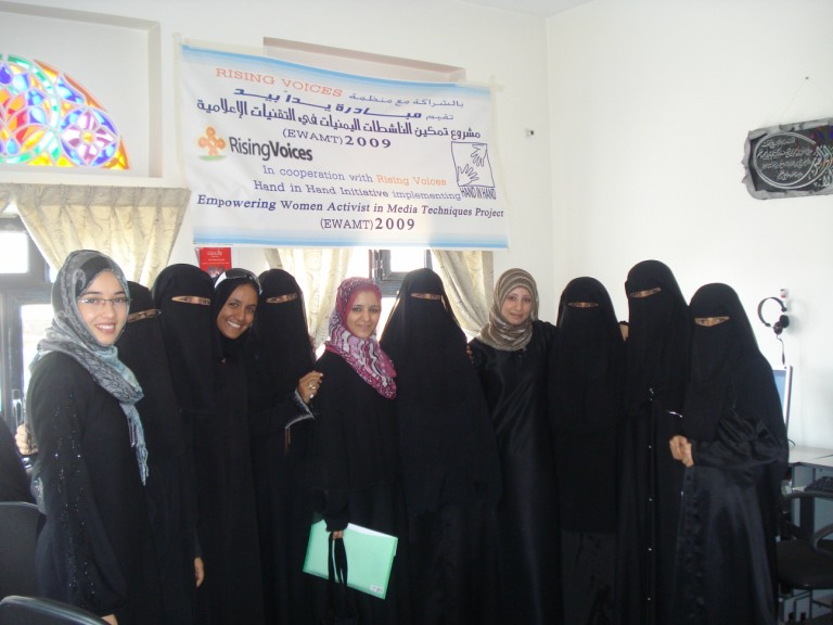Participants with Ghaida'a Al-Absi