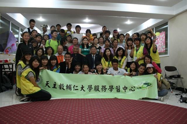 Taiwanese group