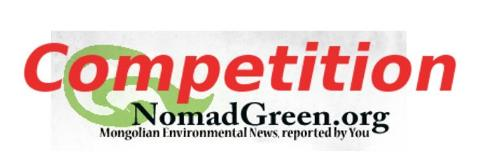 rising voices nomad green essay competition on air pollution erden ar t a member of nomad green reports that from 1st of 2011 launched an essay competition to reward the deserving citizen journalist and