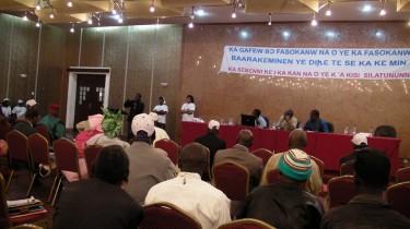 باليوم العالمي للغة الأم في باماكو بمالي