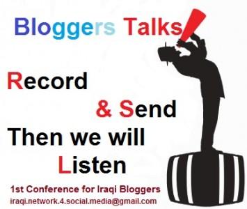 المدونين العراقيين
