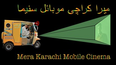 karachi mobile cinema