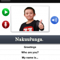 Inuvialuktun Screenshot 3