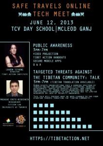 Tech Meet Poster