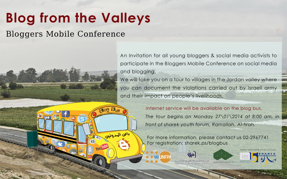 "The invitation for the first tour of ""Blog Bus"""