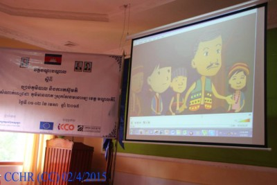 Video showing on advocacy of the indigenous people during the training on Land Law and Advocacy Techniques.