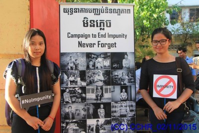 Participants attended NeverForget Campaign with CCHR.