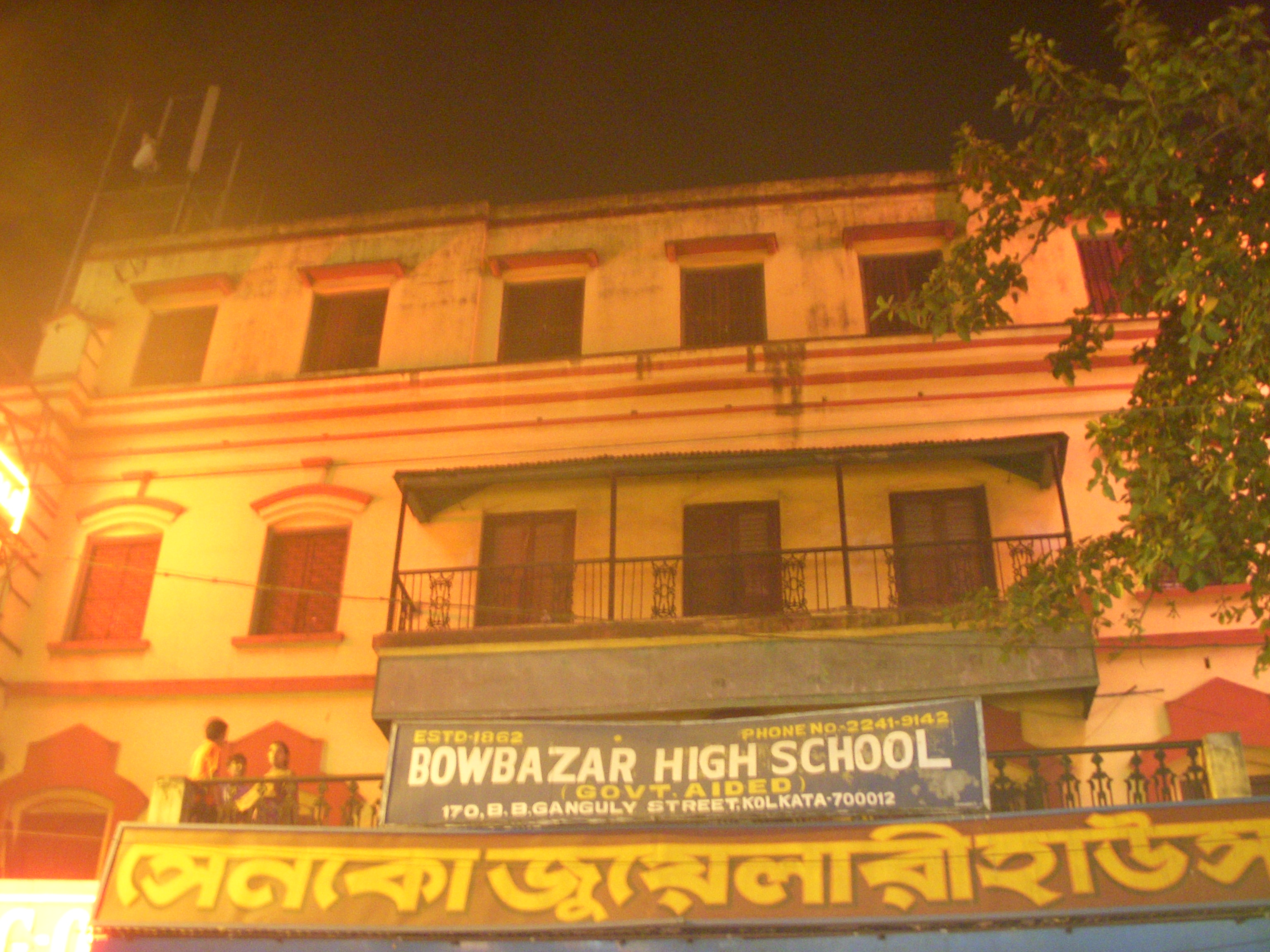 bow-bazaar-001.jpg