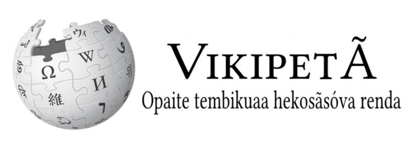 """Vikipetã, o Wikipedia en guaraní, es una versión de la enciclopedia libre en internet que cualquier persona puede editar y que busca ser la """"suma de todo el conocimiento humano""""."""